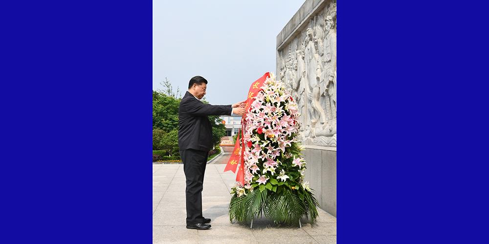 Xi visita memorial da Longa Marcha