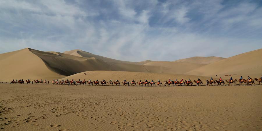 Dia do Turismo da China marcado em todo o país