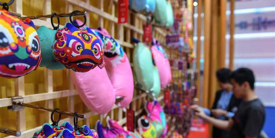 Encerramento da 15ª Feira Internacional das Indústrias Culturais da China em Shenzhen