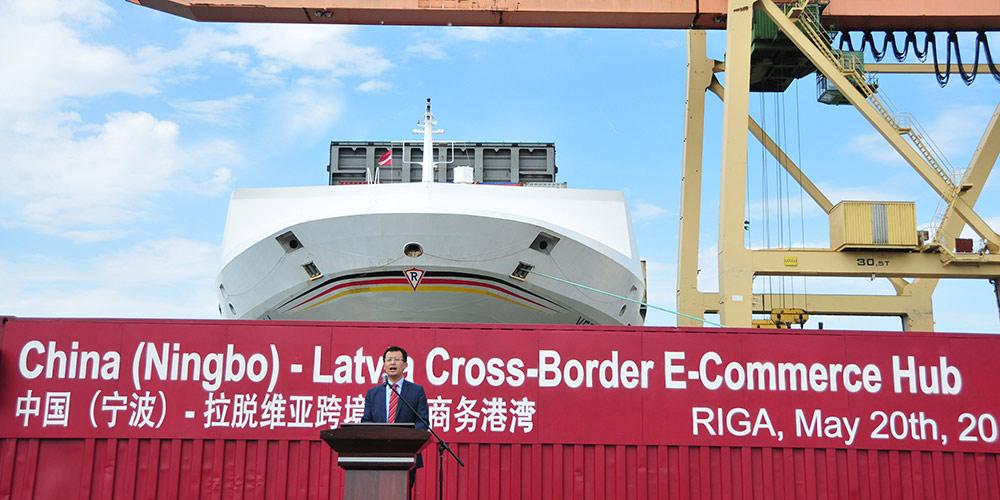 Núcleo do Comércio Eletrônico Transfronteiriço China (Ningbo) - Letônia é inaugurado em Riga