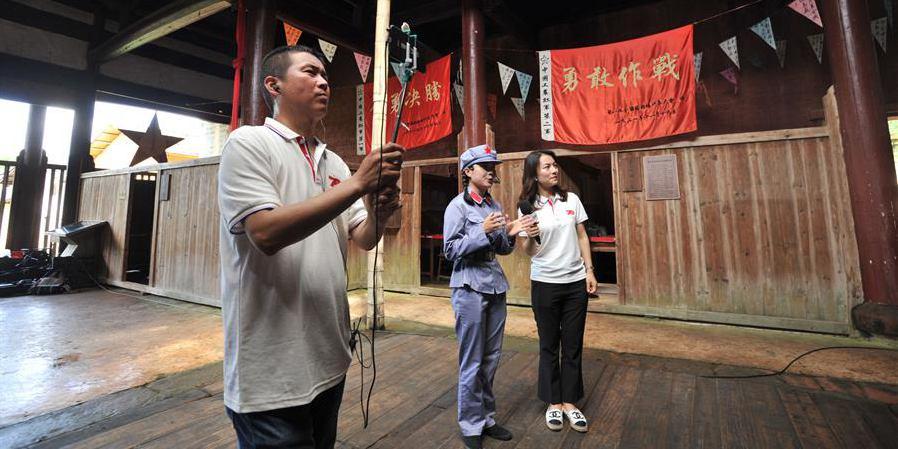 China lança atividade para promover o espírito da Longa Marcha