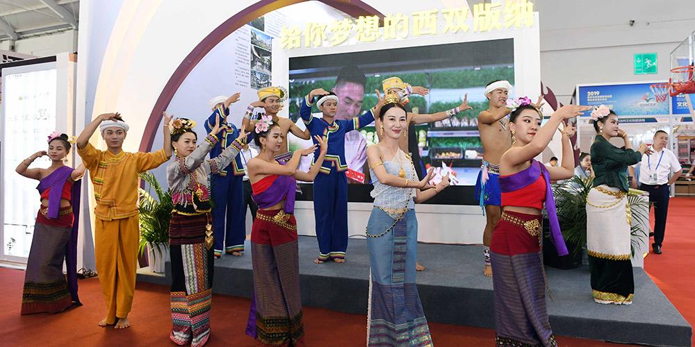 Expo de Mercadorias e Feira de Investimento do Sul e Sudeste da Ásia inicia em Kunming