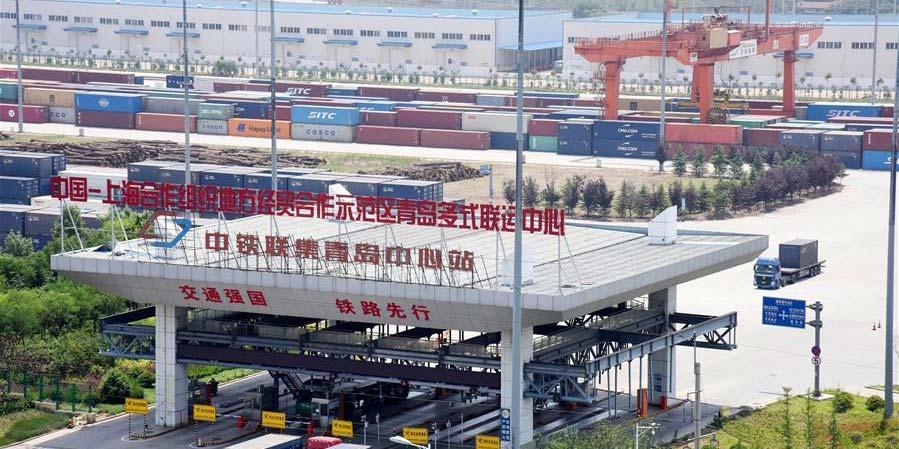 Zona de demonstração para cooperação econômica e comercial local China-SCO em Qingdao