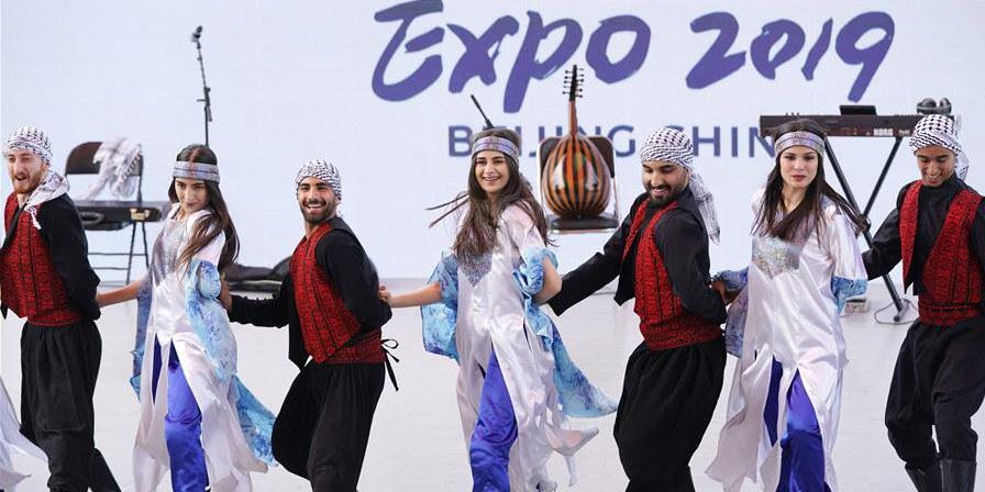 Evento do Dia da Palestina é realizado na expo de horticultura de Beijing