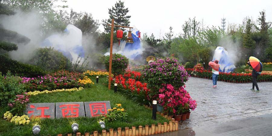 China verde: Jiangxi faz grandes esforços no desenvolvimento ecológico