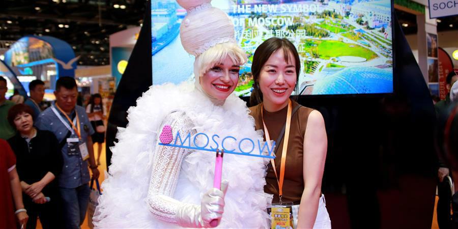 Exposição Internacional de Turismo de Beijing 2019 abre em Beijing