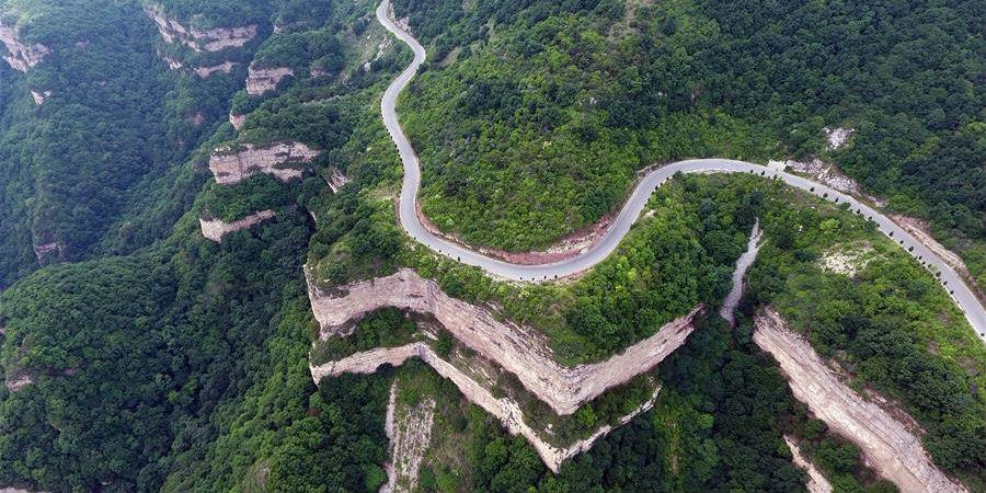 Galeria: Montanha Banshan em Shanxi