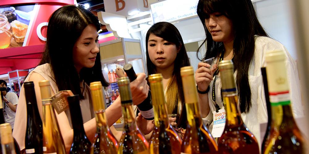 Exposição de alimentos abre em Taiwan, sudeste da China