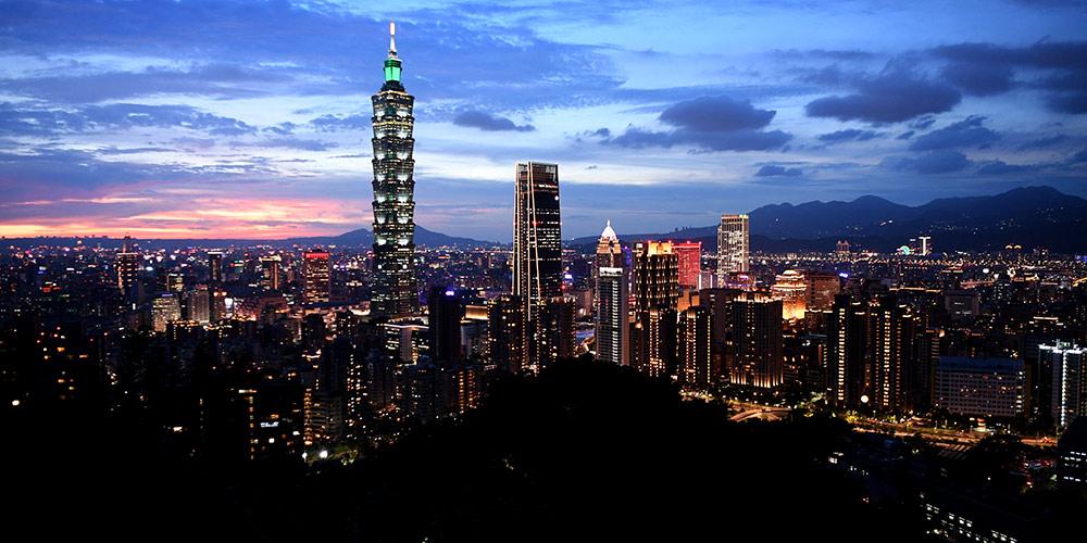 Paisagem do verão de Taipei