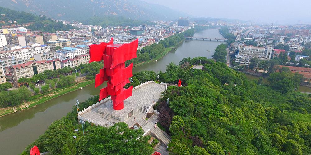 China Verde: Henan empreende esforços para melhorar ambiente ecológico
