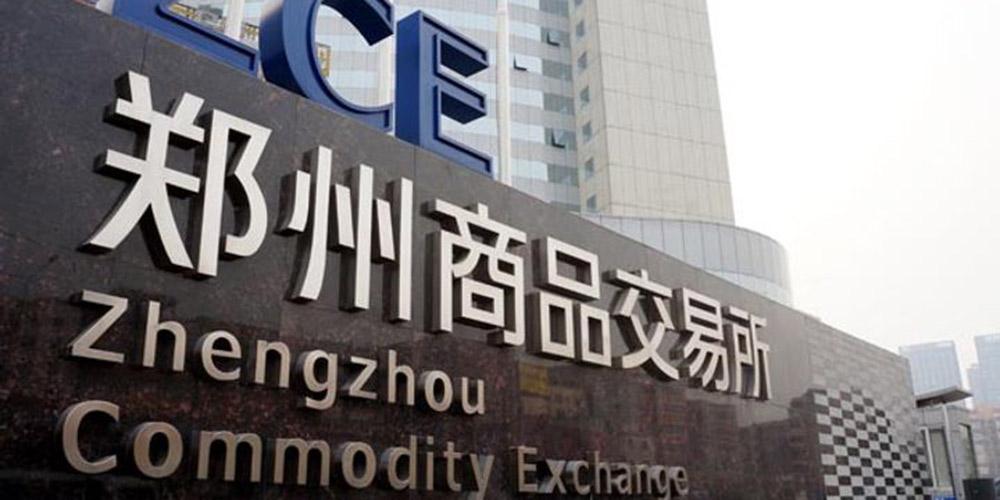 China planeja acolher comerciantes estrangeiros qualificados para futuros de algodão