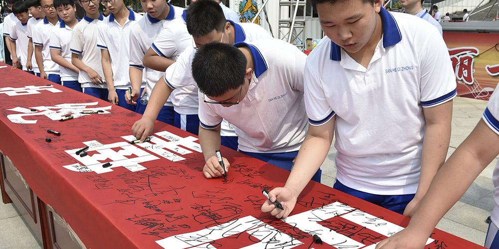 Evento realizado em Hebei para marcar o o Dia Internacional Contra o Abuso e Tráfico Ilícito de Drogas