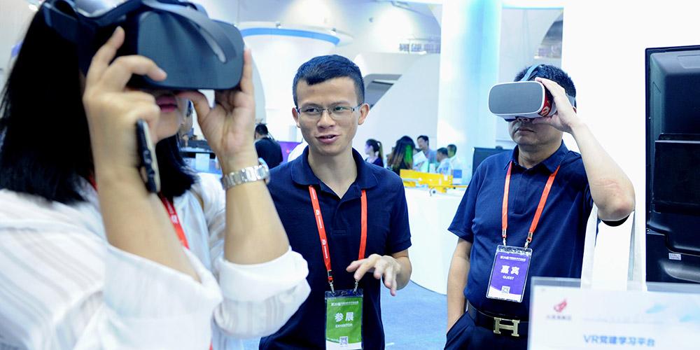 20ª Cúpula de Inovação de Acadêmicos Formados no Exterior da China começa em Dalian