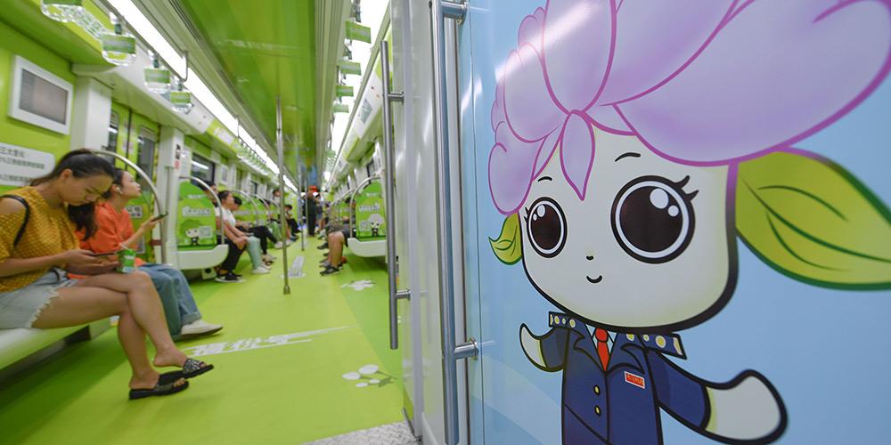 Linha de metrô com temática para divulgação de políticas preferenciais de redução de impostos entra em funcionamento em Fuzhou