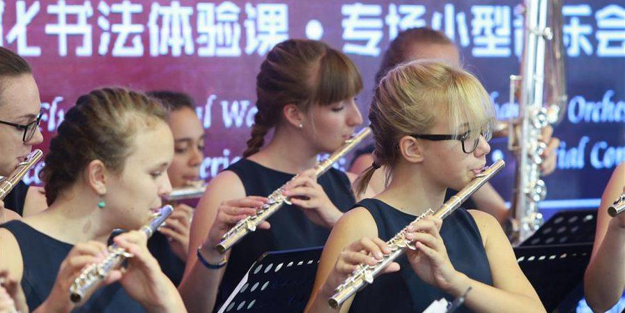 Cerimônia de abertura do Acampamento Internacional de Verão Soong Ching Ling de 2019 em Beijing
