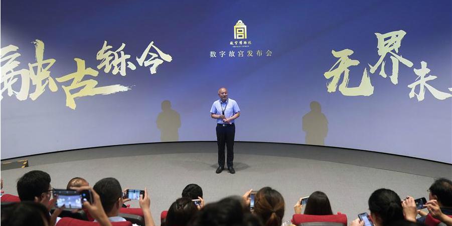 Museu do Palácio lança produtos digitais para transformar heranças culturais em recursos digitais