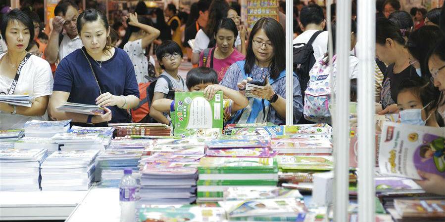 Inaugurada 30ª Feira do Livro de Hong Kong, com foco na ficção científica
