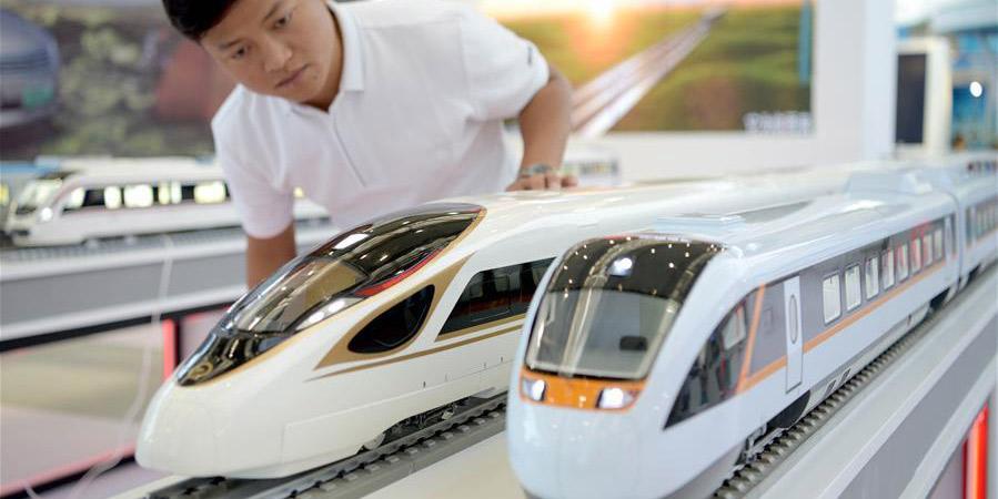 14ª Exposição Internacional da Indústria de Ciência e Tecnologia da China abre em Xi'an