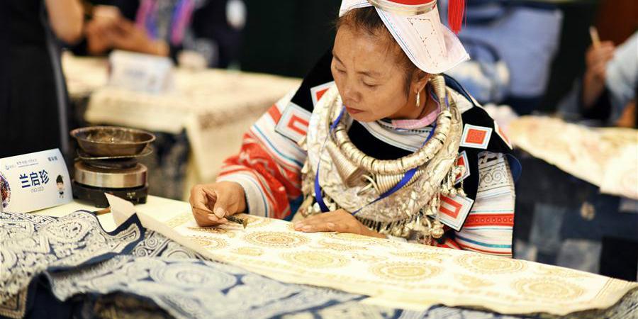 5º concurso de habilidades manuais especiais e produtos inovadores de Guizhou