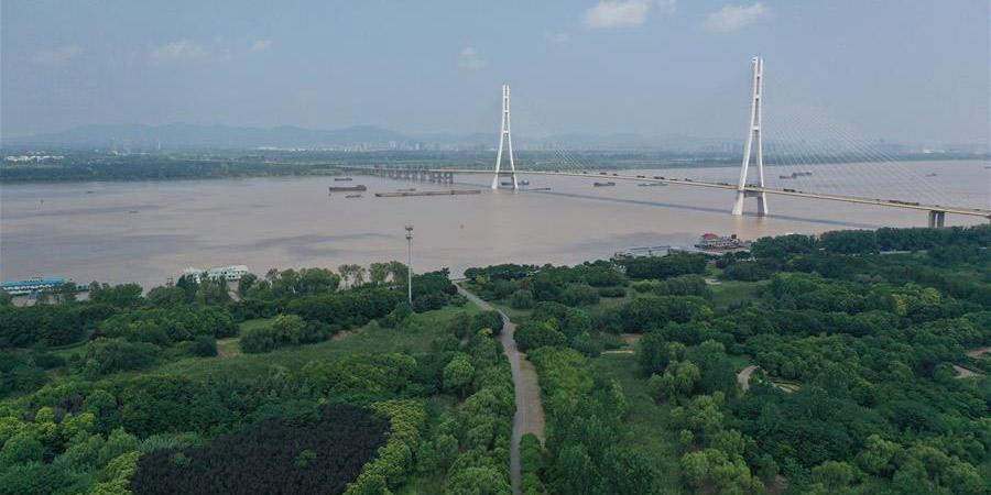 Fotos: parque do pântano Sanqiao em Nanjing