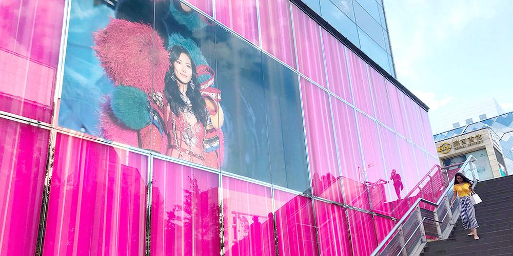 Pessoas visitam a zona comercial de Xidan em Beijing