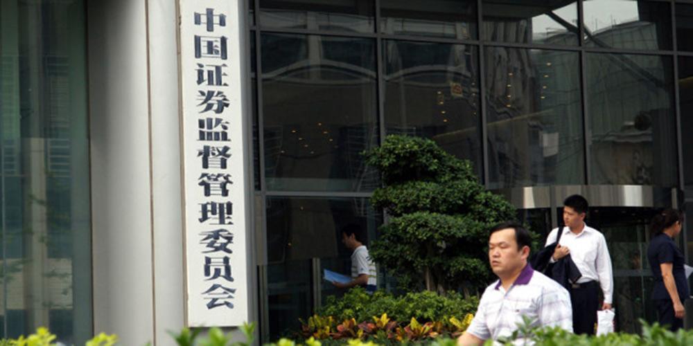 Fundos mútuos da China introduzirá bolso lateral para proteger investidores