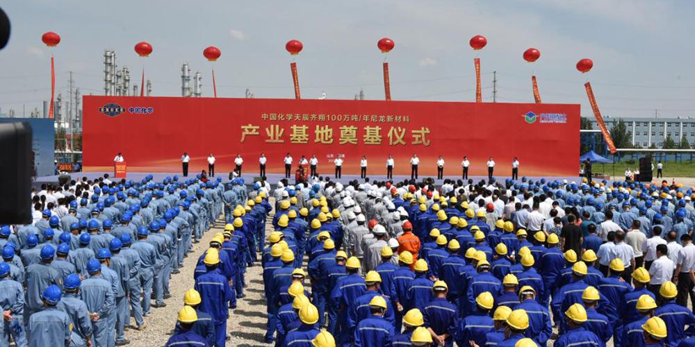 Gigante da indústria de nylon inicia construção de fábrica no leste da China