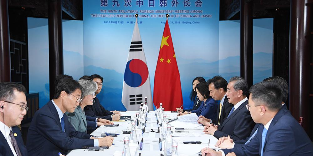 China e República da Coreia prometem ampliar cooperação