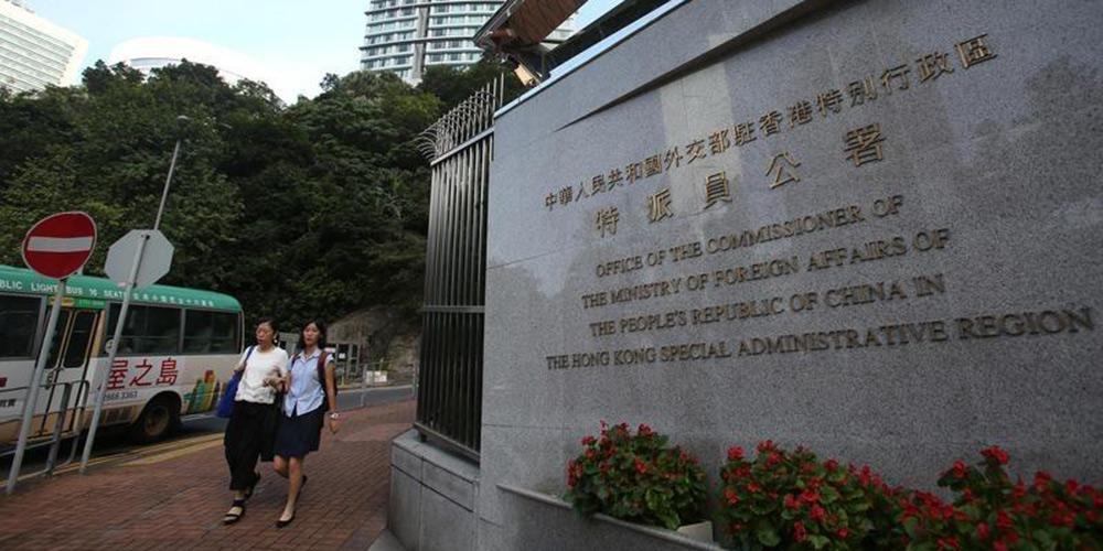 Escritório do Comissário da chancelaria chinesa em Hong Kong adverte EUA contra interferência nos assuntos de Hong Kong
