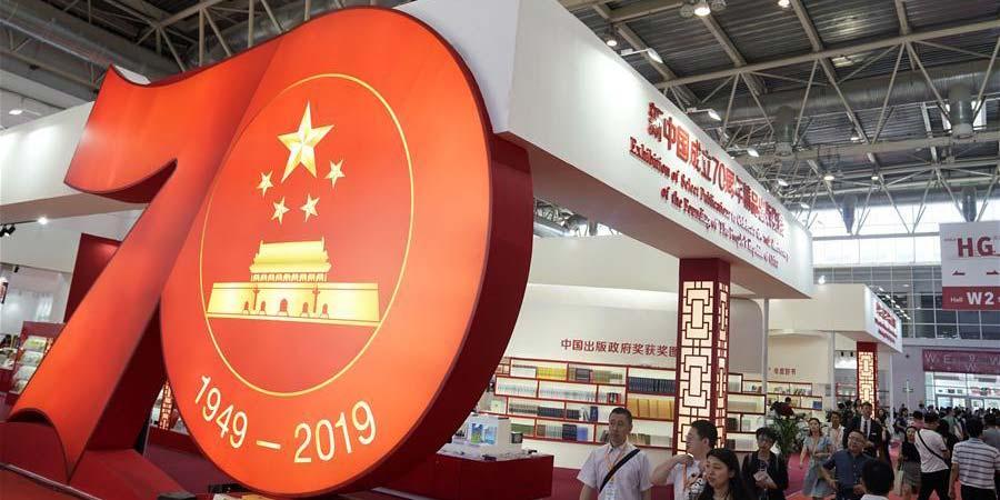 Feira Internacional do Livro de Beijing destaca o 70º aniversário da RPC
