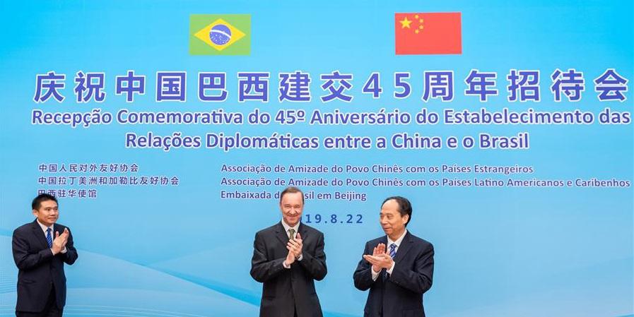 Recepção realizada para comemorar o 45º aniversário do estabelecimento das relações diplomáticas entre a China e o Brasil