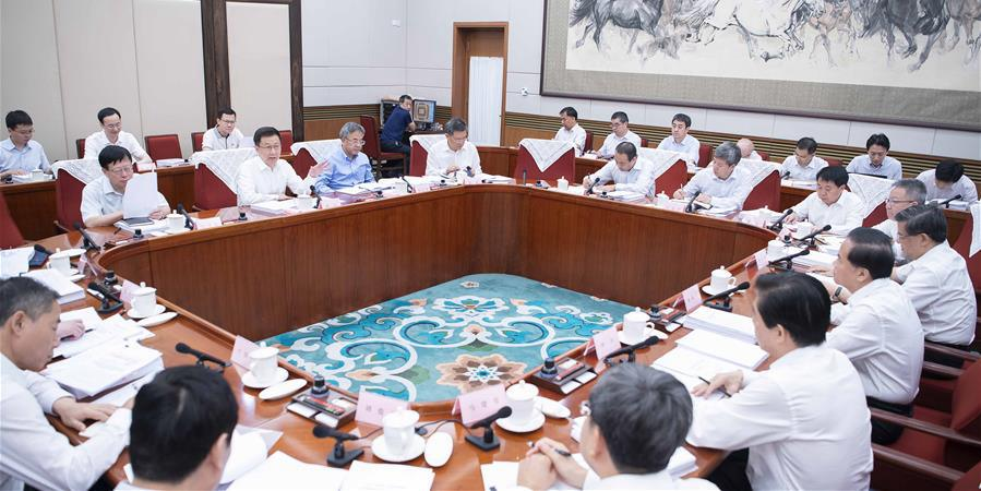 Vice-premiê chinês pede promoção construção de porto de livre comércio em Hainan
