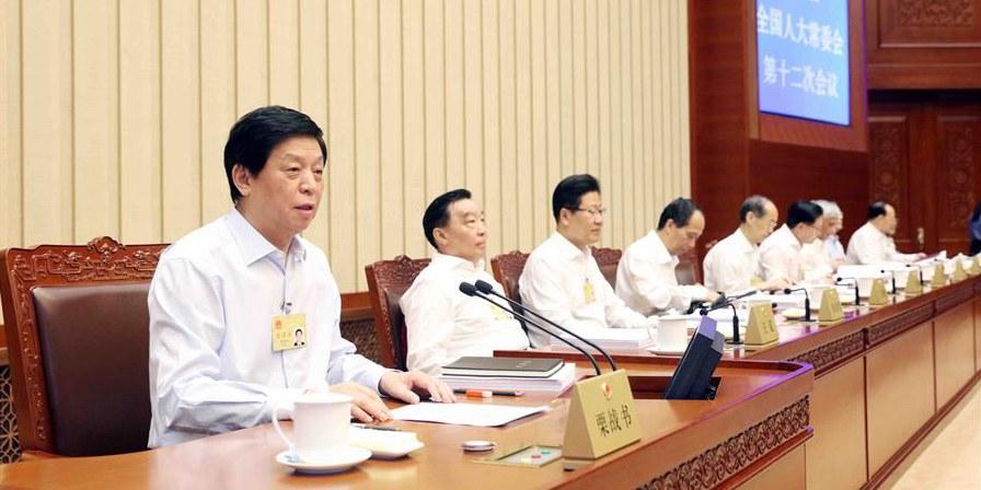 Mais alta legislatura da China começa sessão bimestral