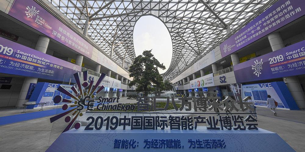 Exposição China Inteligente abre em Chongqing