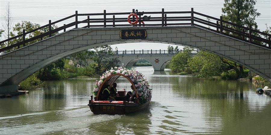 Paisagem do ponto cênico de Qianjiadu em Nanjing, província de Jiangsu, leste da China