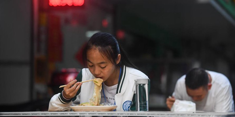"""Bojifen"": lanche popular em Guangxi, no sul da China"