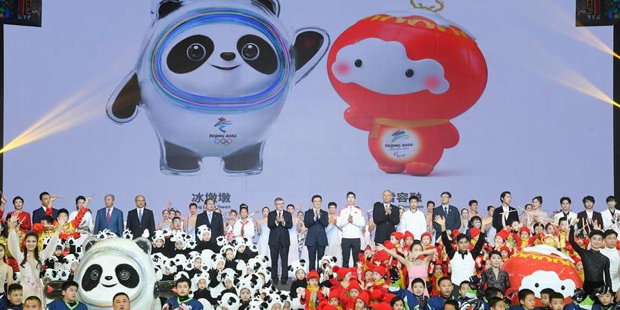 Mascotes dos Jogos Olímpicos e Paraolímpicos de Inverno de Beijing são revelados