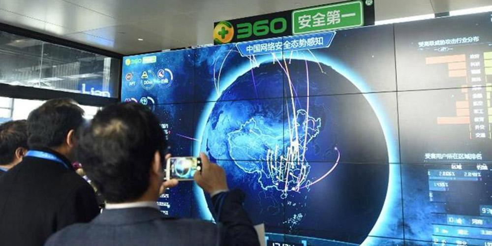 Setor de segurança de internet da China continua crescendo