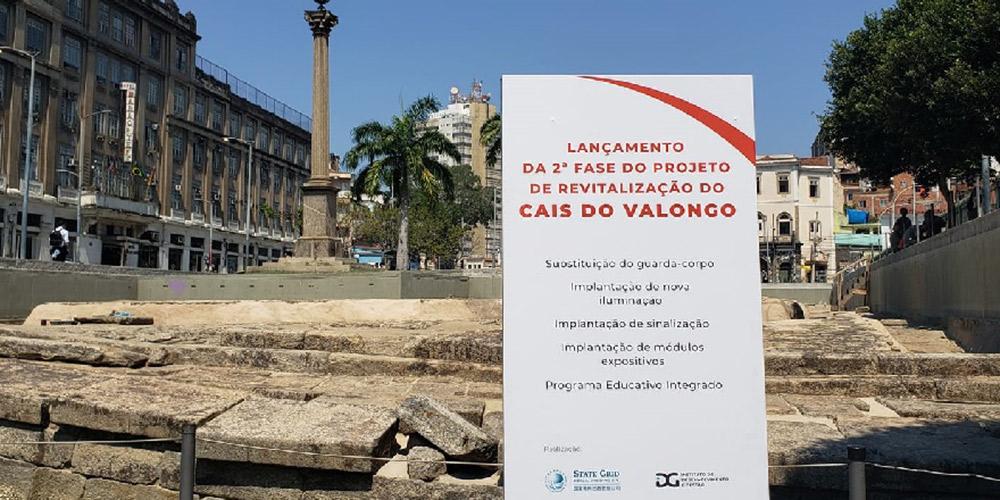 State Grid da China anuncia investimento para preservar sítio arqueológico no Rio