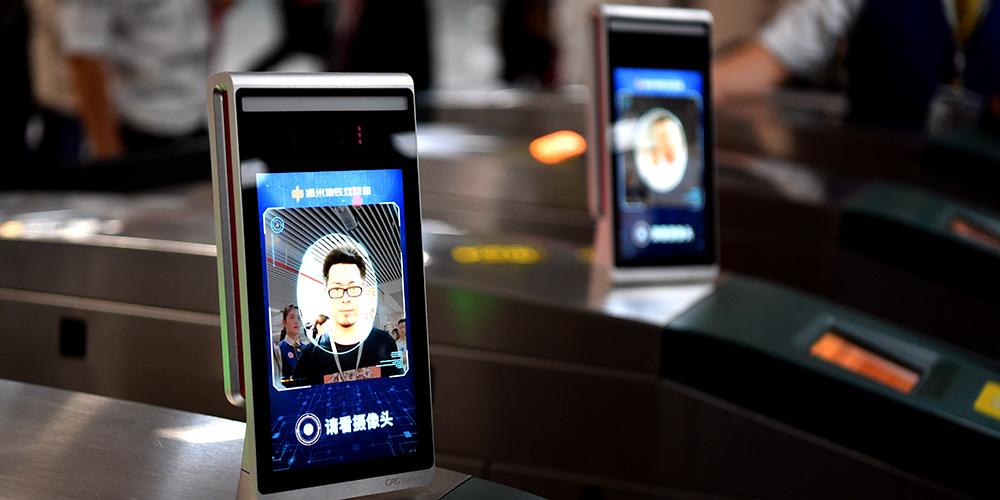 Metrô de Zhengzhou instala sistema de pagamento por reconhecimento facial