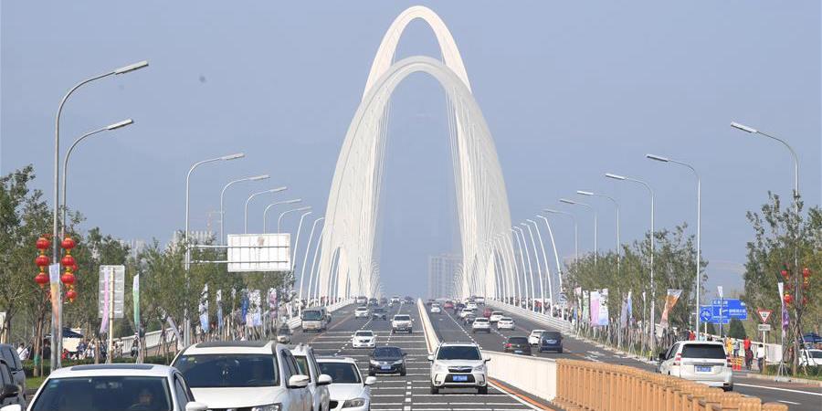 Nova ponte Shougang é aberta ao tráfego em Beijing