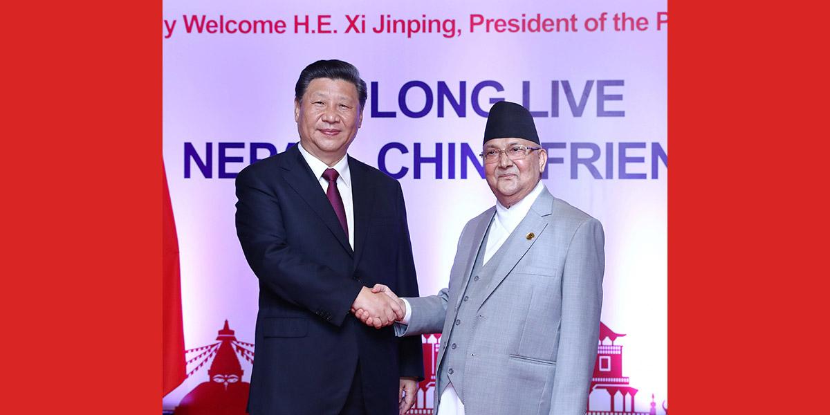 Xi diz que China avançará cooperação amistosa com Nepal