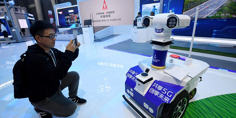 Exposição Internacional da Economia Digital da China inicia em Hebei
