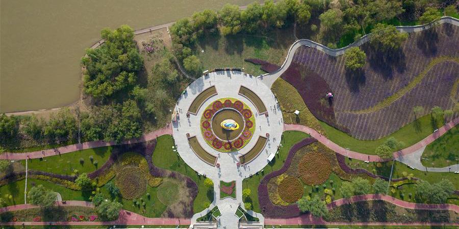 Paisagem aérea do Parque Marathon em Gansu, noroeste China