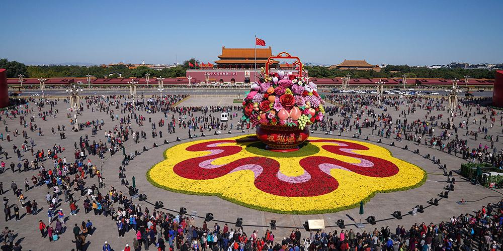Parterre em forma de cesta na Praça Tian'anmen em Beijing