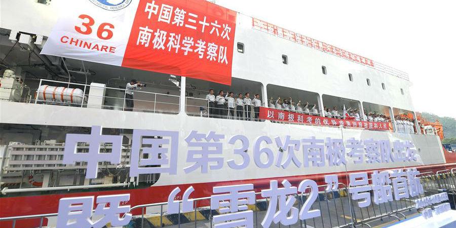 Primeiroquebra-gelopolarde fabricação chinesa fazsuaviageminaugural