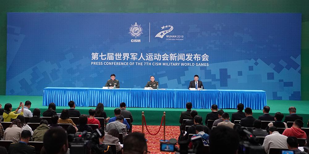 Coletiva de Imprensa dos 7º Jogos Mundiais Militares é realizada em Wuhan