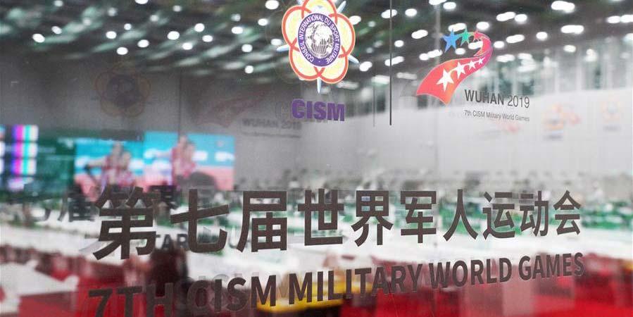 Centro de Mídia Principal dos 7º Jogos Mundiais Militares do CISM em Wuhan