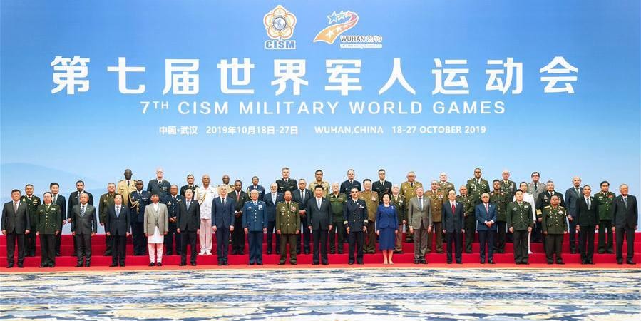 Xi destaca paz e amizade nos Jogos Mundiais Militares