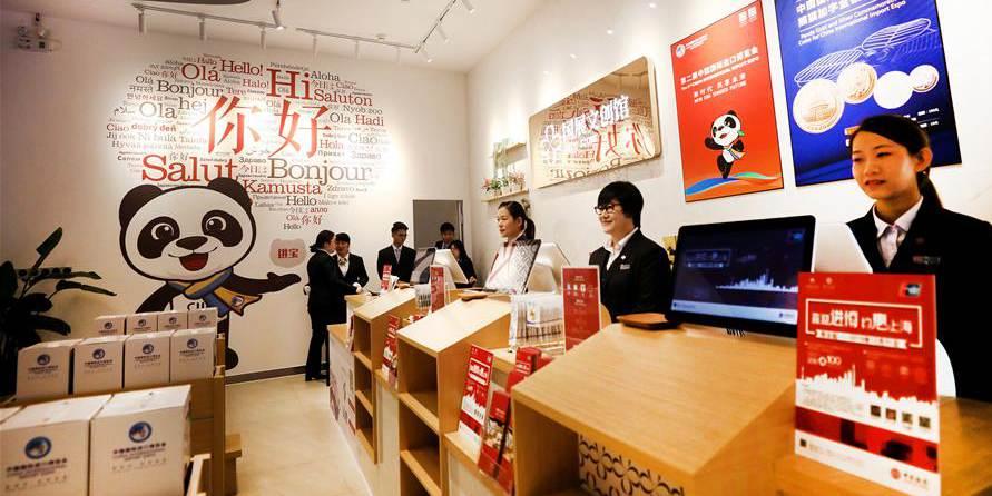 Loja do Centro Nacional de Exposições e Covenções abre em Shanghai